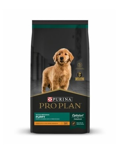 Pro Plan Puppy Complete 3kg